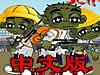 保衛學校中文版